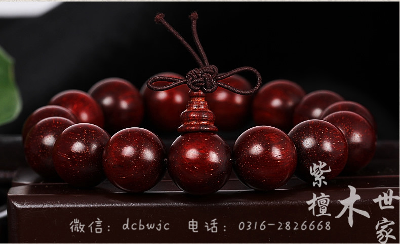工艺品 纪念品 古董和收藏品  报价:   电议 单位:  河北大城县红木厂
