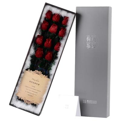 ***爱天使玫瑰红豆 RN-R01 价格:599元/盒