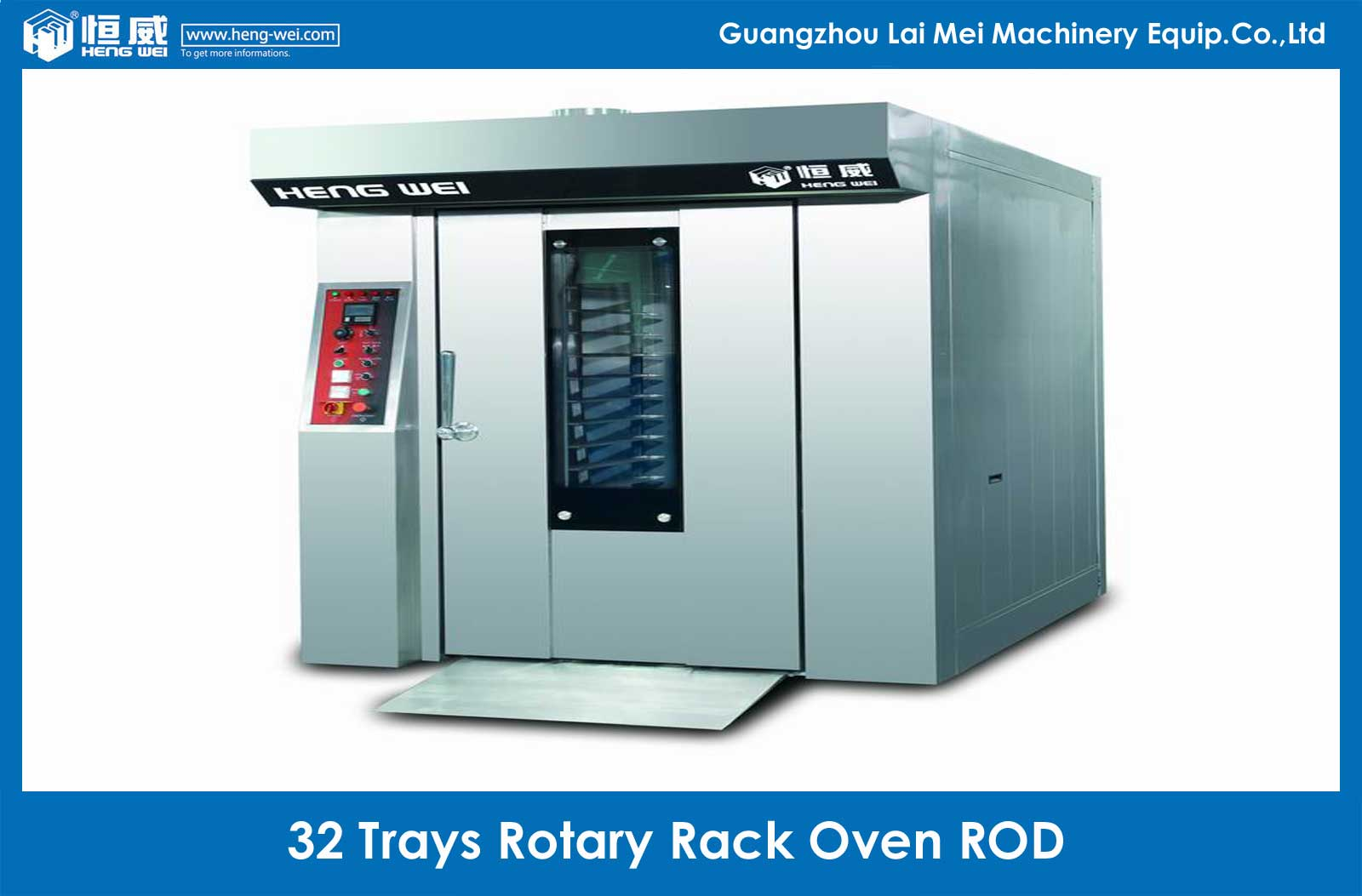 High Quality 32 Trays Rotary Convection Oven