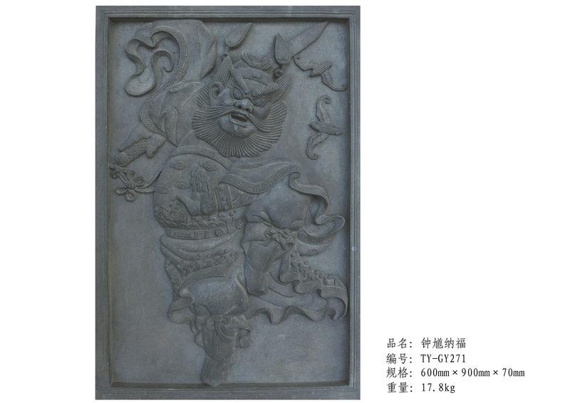 合成砖雕,砖雕墙饰,中式砖雕,古建青砖,砖雕装饰,古建墙砖,古建地砖