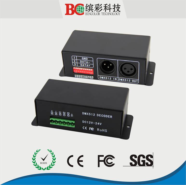 DC12V-24V 3 channels dmx rgb decoder