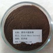 50:1纯天然植物补*** 黑玛卡提取物50 价格:2200元/千克