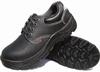 513劳保鞋 50元 价格:50元/双