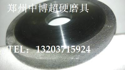 中博25度斜边陶瓷CBN铣刀磨砂轮 价格:800元/片