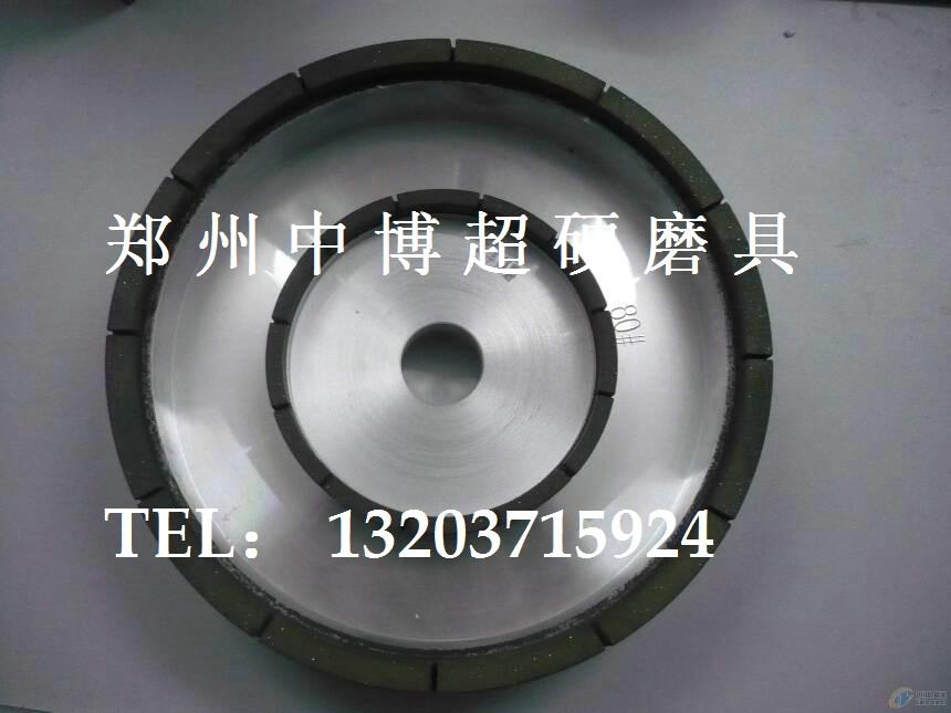 中博圆台立轴平面磨床陶瓷金刚石砂轮 价格:1000元/片
