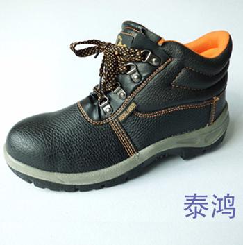 现货厂价安全鞋劳保鞋