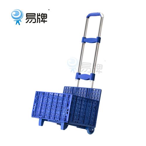 Z-04易牌载重行李车购物车 价格:106元/辆