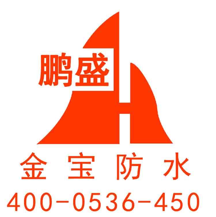房屋防水logo图片