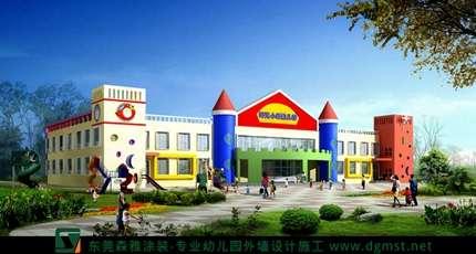 东莞幼儿园外墙彩绘公司