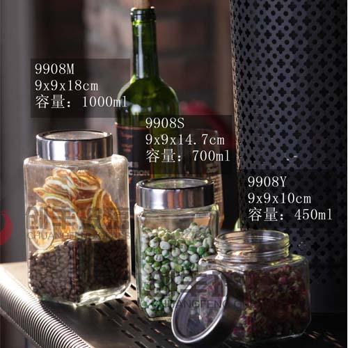 aaaa级风景区——山东省淄博市博山区八陡镇,主营各种玻璃瓶,酒类包装