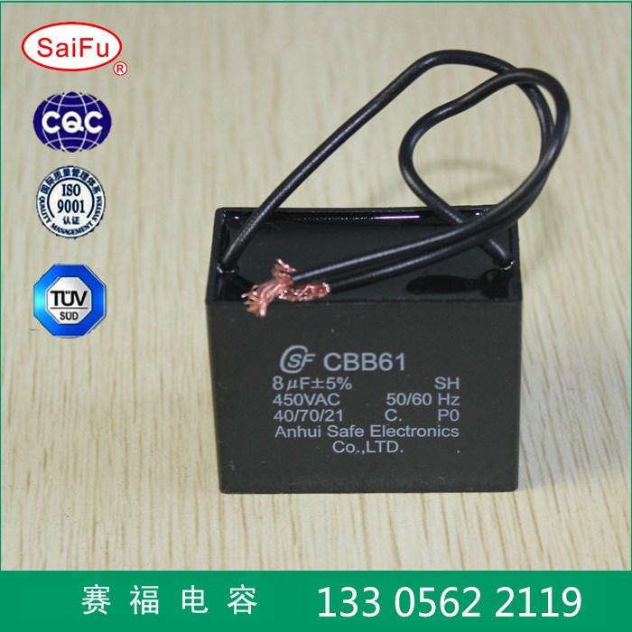 cbb61电容器 8uf 鼓风机电容