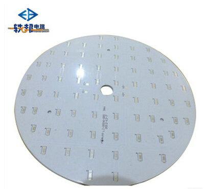 电路  型号:ljb-1604 机械刚性:刚性  层数:单面  基材:铝 绝缘材料