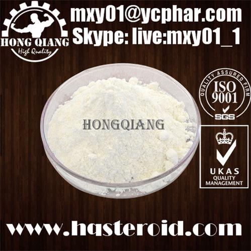 Berberine hydrochloride 633-65-8 97% min powder