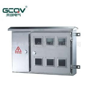 GCQV配电箱成套
