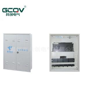 GCQV浙江温州共创配电箱
