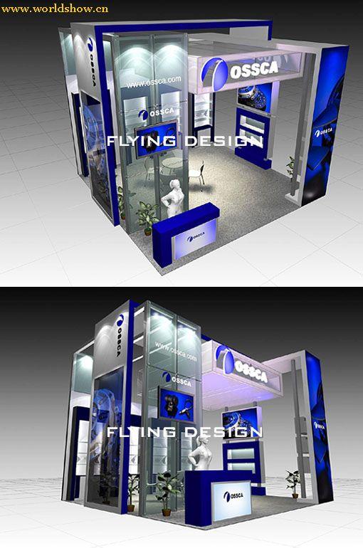 上海展会设计中国国际线缆工业展览会展台搭建承揽商