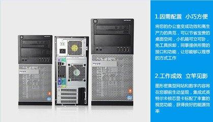 台式机  报价:   电议 单位:  成都戴尔服务器工作站总代理 姓名:  潘